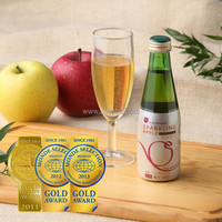 Non alcoholic mild sparkling apple fresh fruit juice for dinner party
