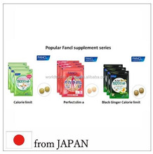High quality and Reliable japanese diet pills FANCL Perfect Slim a with Effective functions