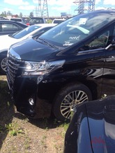 2016 TOYOTA ALPHARD EXECUTIVE EDITION - READY FOR EXPORT - WORLDWIDE SHIPPING