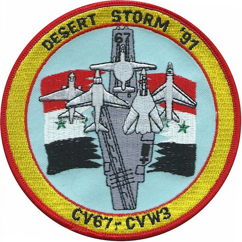 Machine embroidery badges USS John F Kennedy - planes on Aircraft Carrier Desert Storm '91 Embroidered Gulf cloth badge