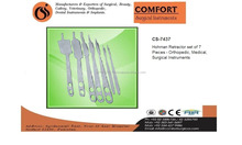 orthopedic Hohman Retractor set of 7 Pieces - Orthopedic, Medical, Surgical Instruments
