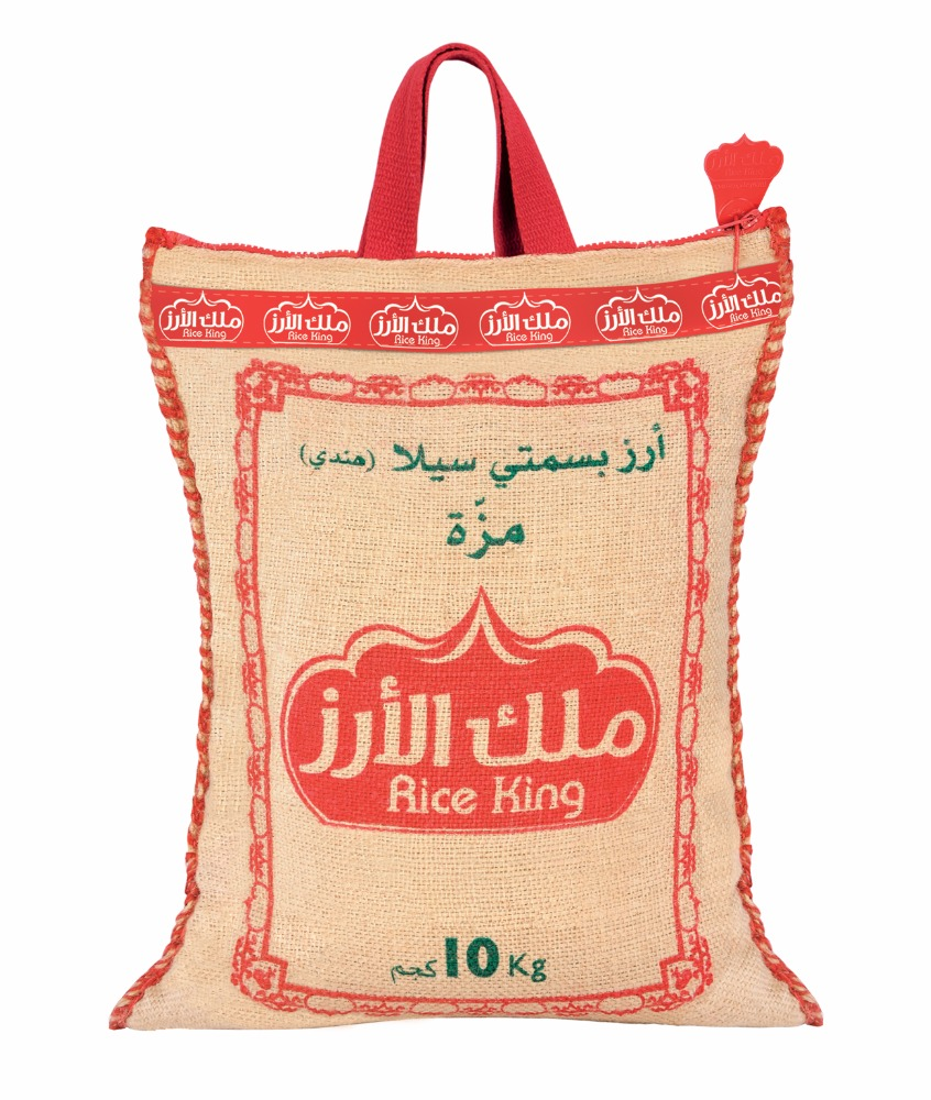 Indian High Quality Creamy Sella Parboiled Basmati Rice 40 Kg (4x10 Kg)