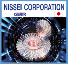 Accurate and High precision helical motor Nissei gear with world class engineering