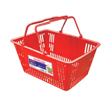 Plastic Carry Shopping Basket with Best Price/ skype: july.le2407