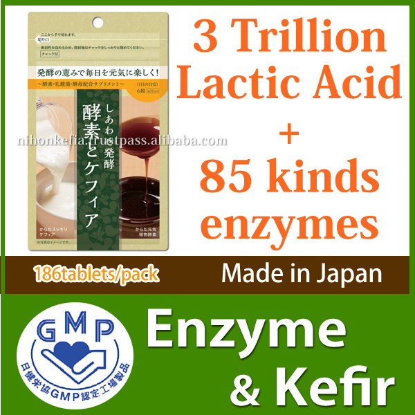 Easy to take and Effective diet fast slim ( Probiotics Yeast Enzyme ) for anybody ( include kid ) , made in Japan
