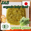 japanese jas organic baby food series spinach puree with cream sauce 100g (from 5 months)