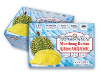 NEW!! Thai Ao Chi Frozen Monthong Durian 450 gram