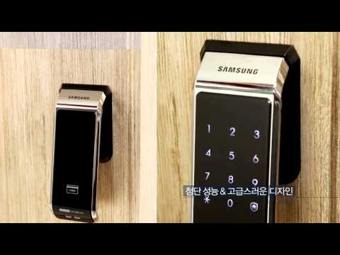 Samsung SHS-6600 Digital Door Lock Push & Pull door lock