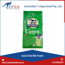 100% Austrlian Fat Free Instant Milk Powder Skim Milk Wholesale Price