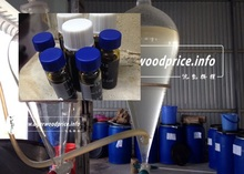 Eaglewood Oil- Vietnam premium quality Oudh Attar or Agarwood oil