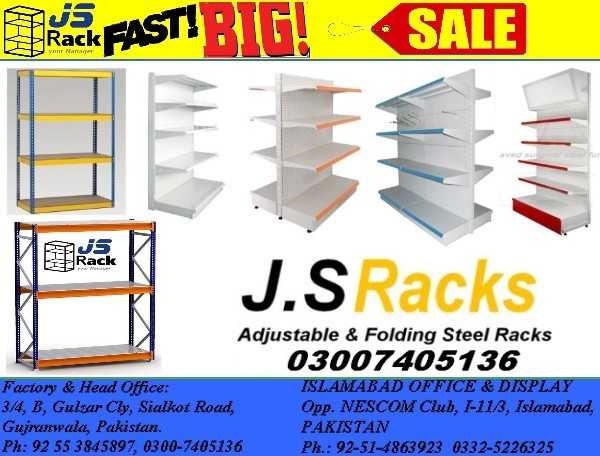 Racks for Superstore