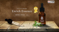 Fashionable pure natural plant essence ROZEBE Placenta Enrich Essence , small lot order available