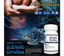Big penis enlargement supplement for men BLUE NANO CITRULLINE made in Japan effective men pills