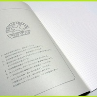 Office And School Supplies TSUBAME Note