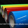 PU HEAT TRANSFER FILM VINYL FOR