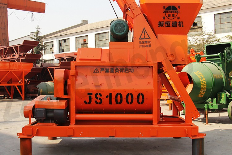 JS1000 Double Shaft Automatic Concrete Mixer Machine