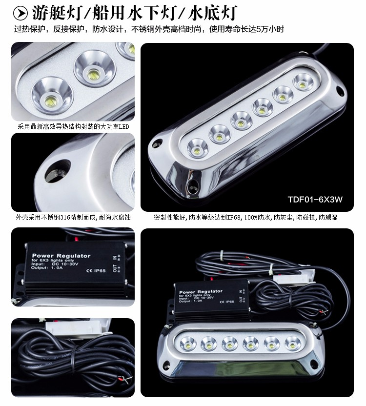 2018 latest Luxury yacht led light,boat led light,led lamp for boat lighting system