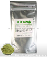 Effective mind a bowel movement Angelica keiskei Powder with natural ingredients