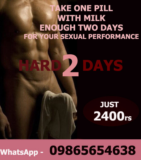HARD COCK/LONG TIME SEX/HERBAL MEDICINE/STRONG PENIS/MENS/POWER OF MAN/CAPSULES/TABLETS/PILLS/MOBILES/WhatsApp-09865654638
