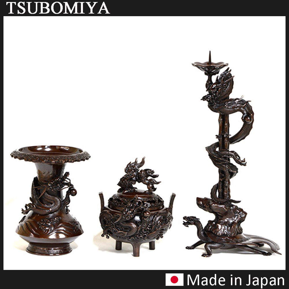 Luxury wholesale metal vases , incense burner and candlestick set Dragon and bamboo design made in Japan with long-lasting