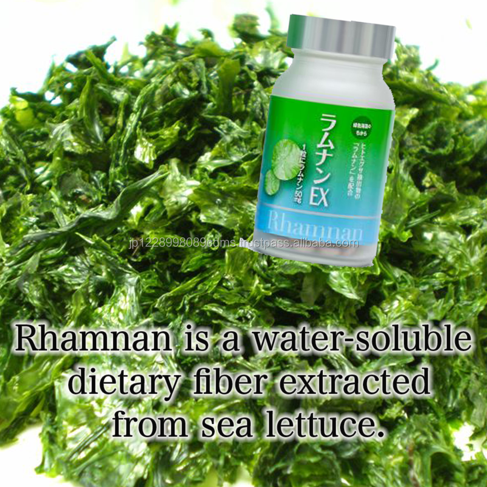 Rhamnan supplement with grape seed extract made in Japan