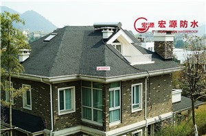 Mixed color fiberglass asphalt shingle roofing