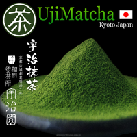 Organic and Reliable matcha for wholesale distributor opportunities , bottle tea also available