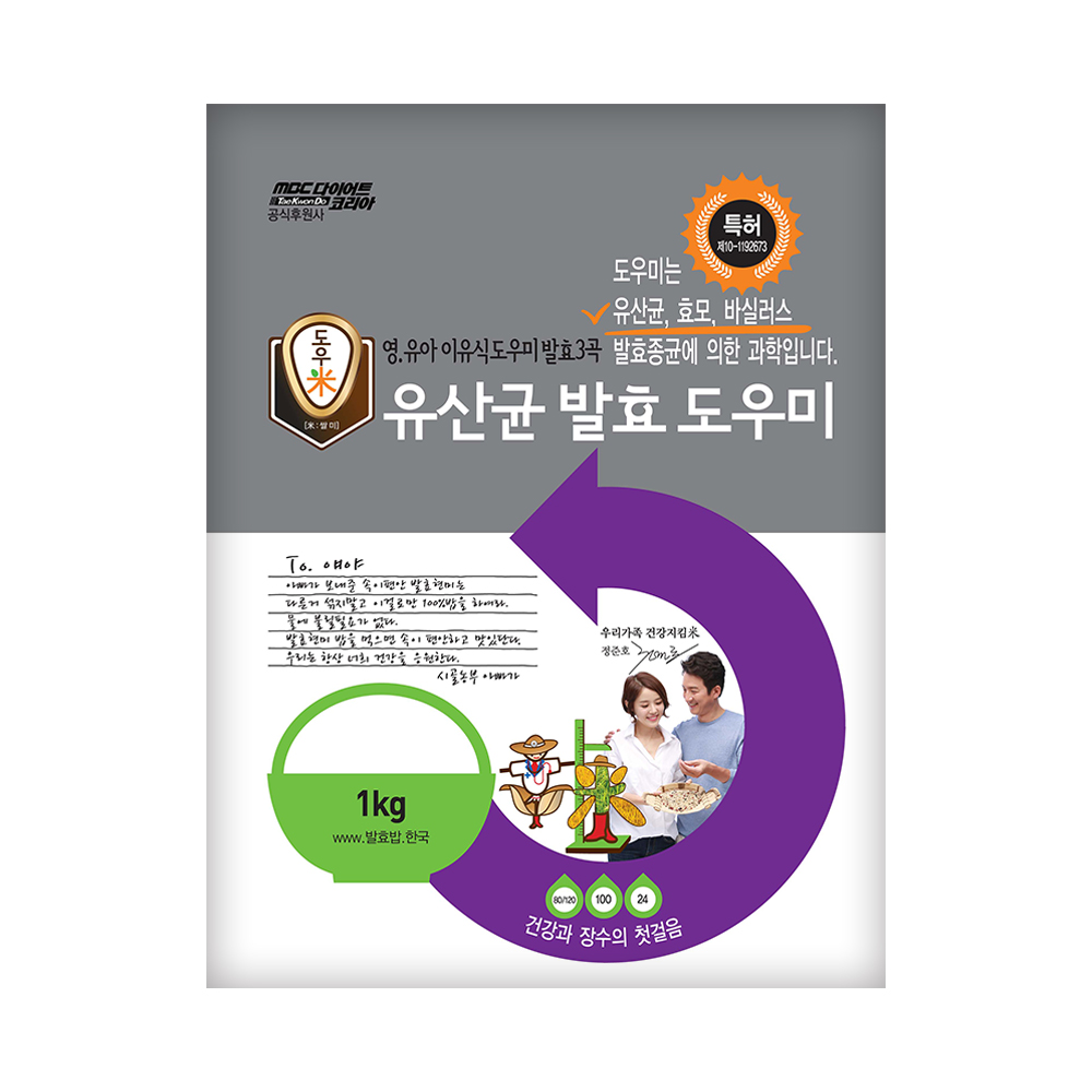 Baby Food with Three Fermented Grains Lactobacillus Fermented Rice Organic Grain Matchoommi Cereals Healthy Food