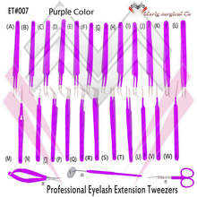 Beauty Field Eyelash Extension Tweezers with Sharp Tip / Eyelash Extension Tweezers / Purple Color Eyelash Extension Tweezers