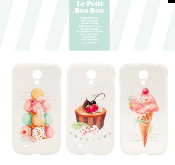 Le Petit Bonbon Case Fashion /silicone phone case