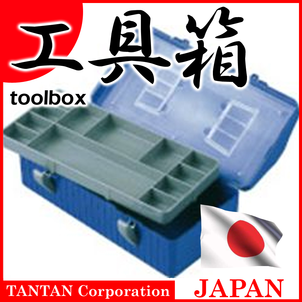 Japanese Functional High quality and Easy to use portable aluminum tool box for Professional at reasonable, Popular tool box