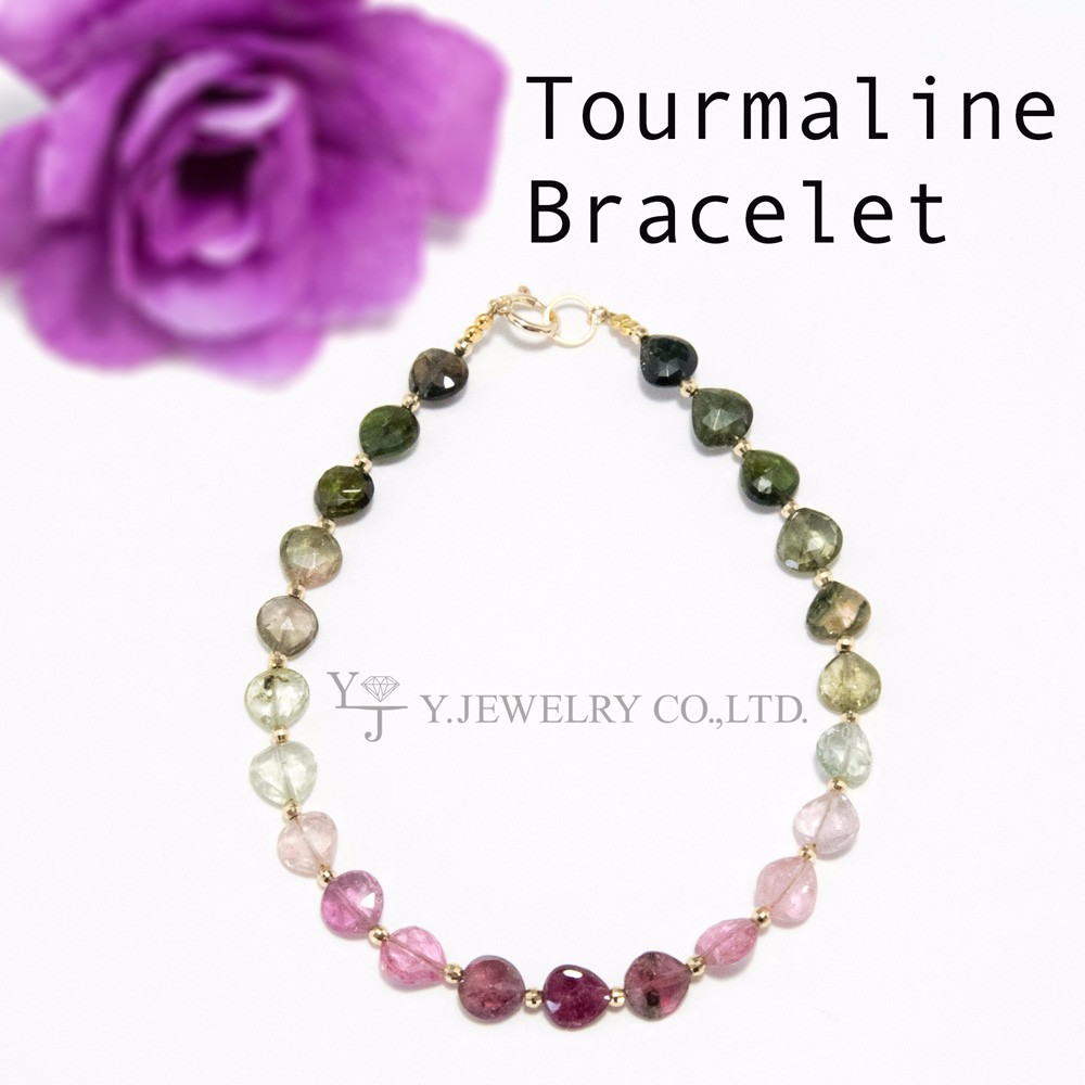 High quality and Durable negative ion tourmaline bracelet for casual use made in Japan