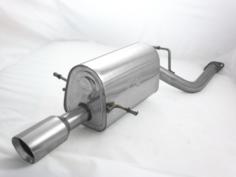"Rear silencer for ""Subaru"" Forester 2005 + [standard level of noise reduction]"