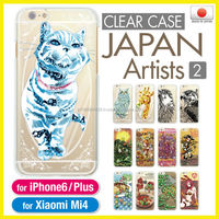 A wide variety of cute original wholesale cell phone case