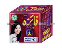 FAIZA NO.1 BEAUTY CREAM WITH FREE SOAP LARGE (TM 242321)
