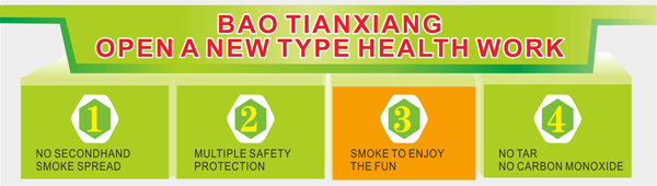 Chinese supplier health care product Lasted e cigar 900mah disposable ecigar