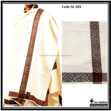 Indian Kashmir Shawls Shawl for Men Dubai UAE Middle East Saudi Arabia