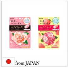 Cute and Japanese sweets and candies Fuwarinka for fragrant breath and body