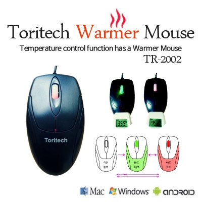 USB type Warmer wired computer mouse (TR-2002) / Temperature control function