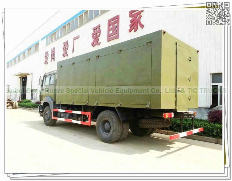 beiben11-T-  Mobile workshop truck_0008.jpg