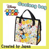 Easy to use and Cost-effective DISNEY lunch cooler bag at reasonable prices