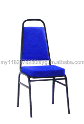 Banquet Chair GOBNQ-1725