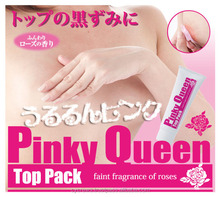 PINKY QUEEN TOP PACK sexy women black nipple bleaching whitening cream mask, made in Japan cosmetics