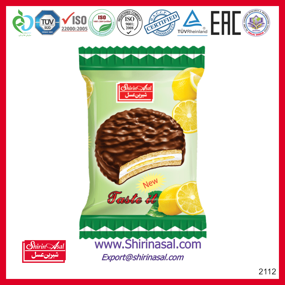 Albina Chocolate Coated Sandwich Biscuit with Marshmallow - Lemon Flavor