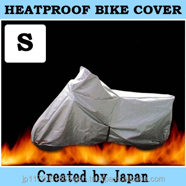 Easy to use motorbike cover with material that does not melt easily created Japan