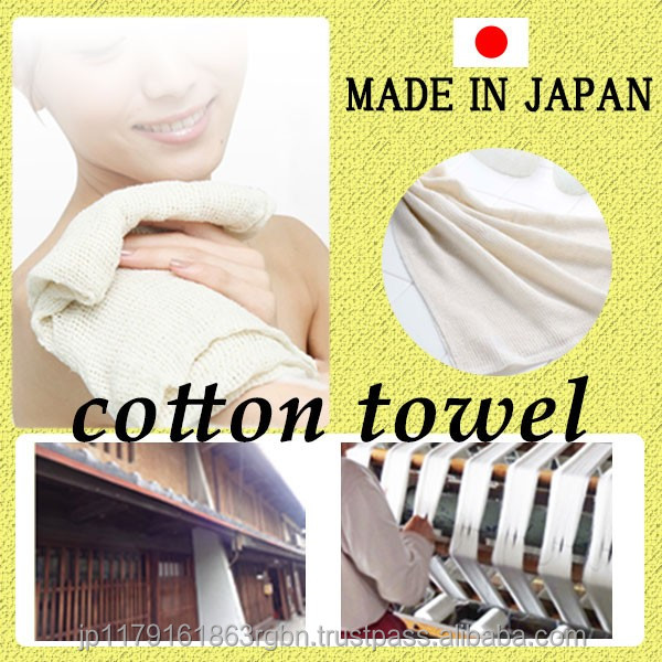 Comfortable and Premium organic cotton towel at reasonable prices