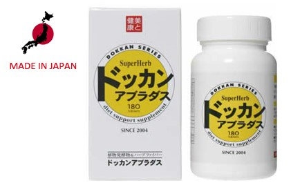 Very effective and Cost-effective slim and slender capsule Dokkan Aburadasu for Health and Diet , small lot order available
