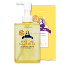Korea cosmetics Real Art Cleansing Oil Etude House