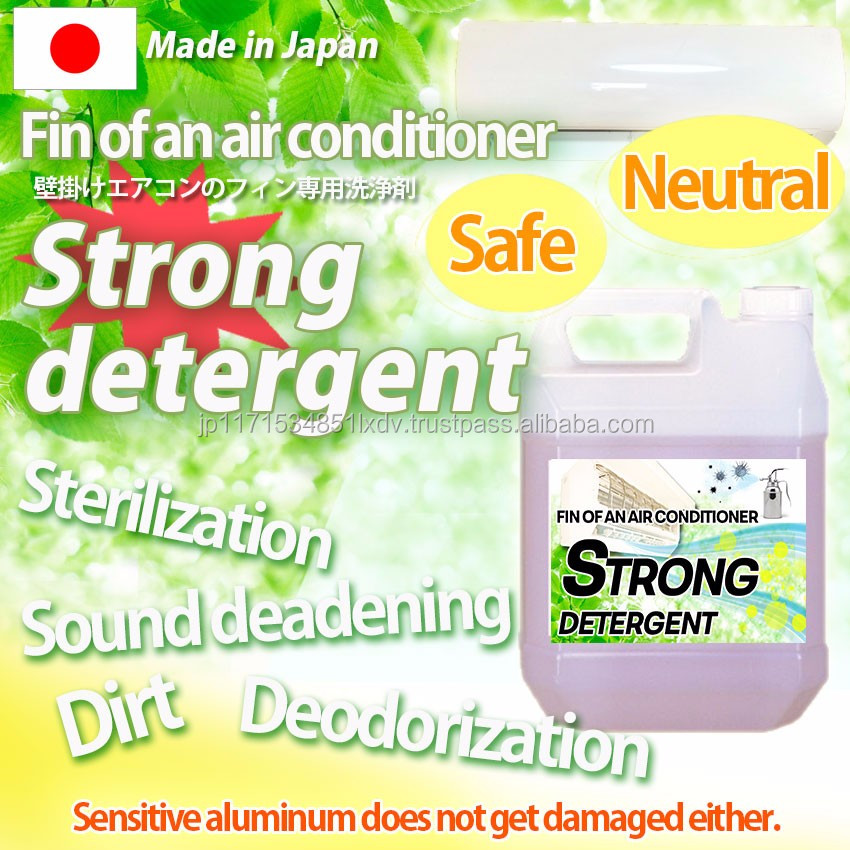 Effective and High-grade air air conditioning Powerful neutral detergent at reasonable prices
