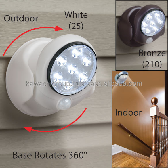 Kawachi Cordless Motion Activated Sensor Light Wall Lamps 360 Degree 6V 7 LEDS Rotation Light